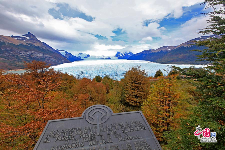大冰川前世界自然遗产的标志牌