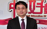 北京王府学校执行校长 裴超