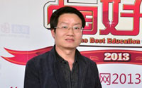 中国美好教育集团董事长 侯金成