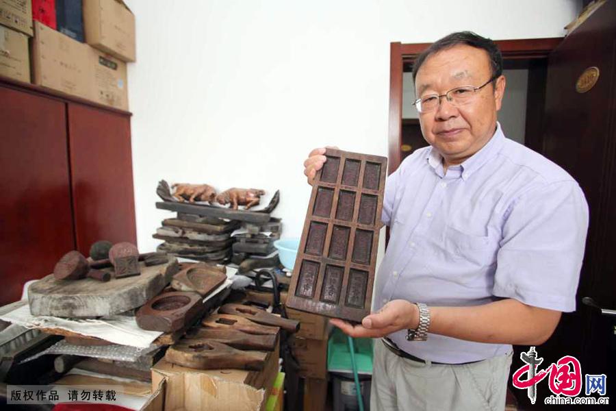 中秋节 月饼 模具 传统文化 民俗 民间