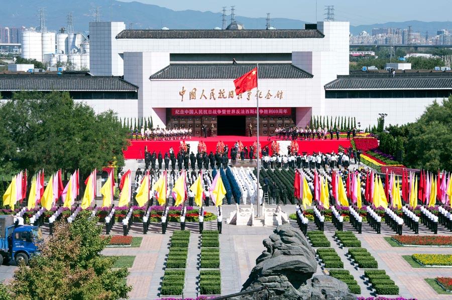 中国人民抗日战争暨世界反法西斯战争胜利69周年纪念活动在京举行[组图]