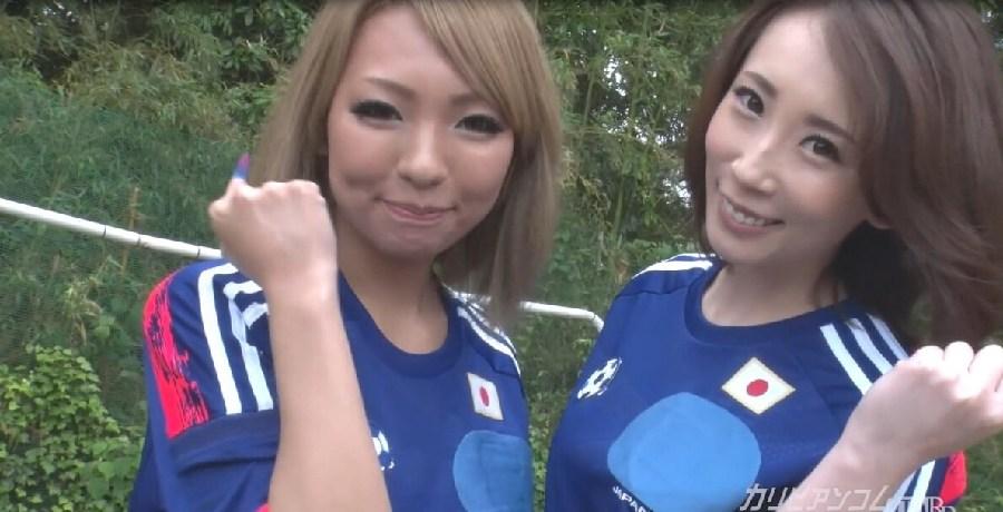 日本AV女优拍世界杯小电影 ;两女三男野外开踢