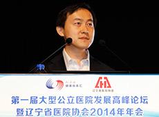 姚宇:公立醫院在醫療服務市場中的角色與身份再思考