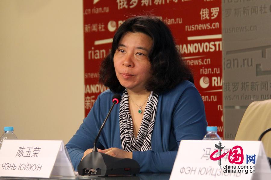 《上合组织前景展望》座谈会今日在京召开