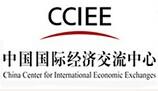中国国际经济交流中心 智库中国