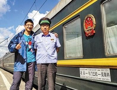 重庆男生花21天 坐火车去德国上大学