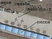 美國商業衛星拍到解放軍BZK-005無人偵察機基地