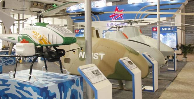 細看中國大型艦載無人直升機