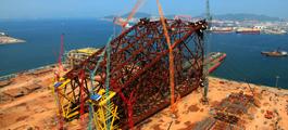 新型抗冰導管架于亞洲最大海洋工程製造場地青島完工(圖)