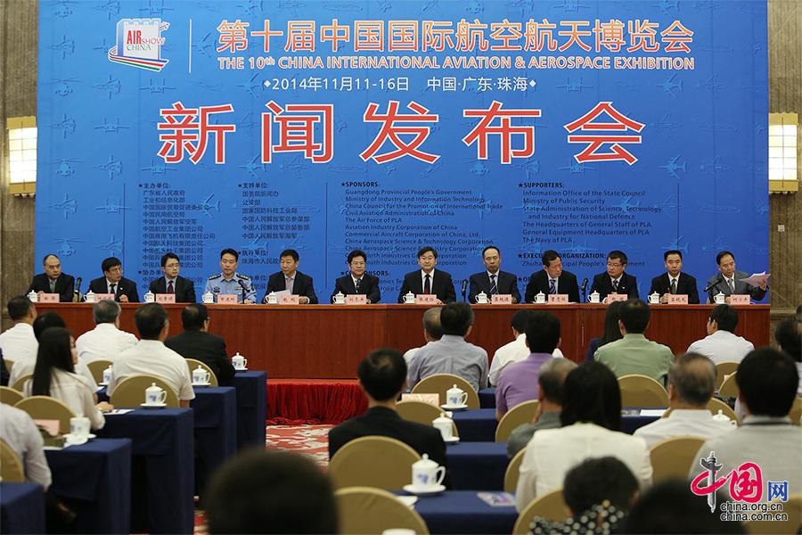 2014年9月16日,第十届中国国际航空航天博览会新闻发布会在京举行。 中国网 杨佳 摄影