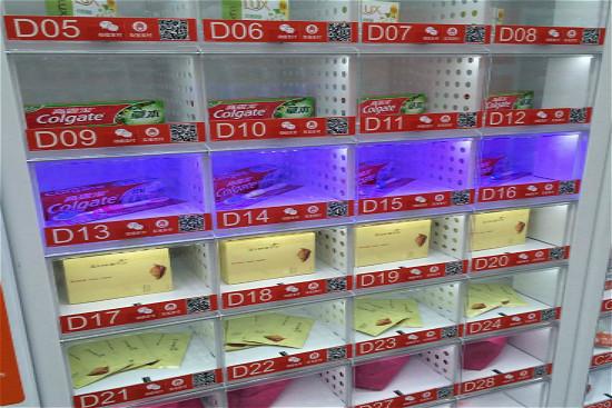 青岛无人超市现身万达 扫二维码可微信付款