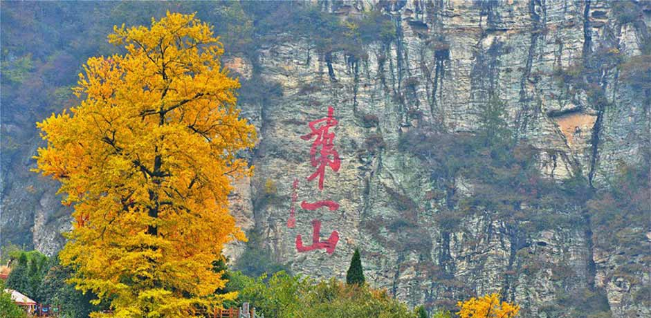 地理中国:武当山八大景点你都去过吗?