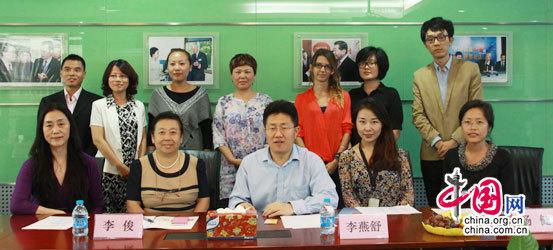 中国网2014年幼儿园园长论坛