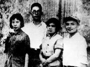 珍貴老照片記錄解放前的鄧小平