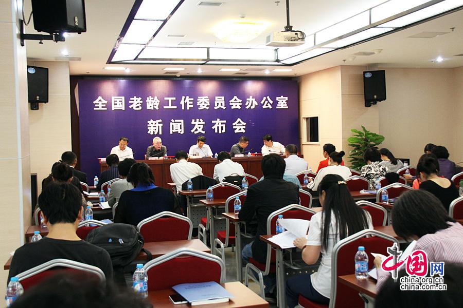 2014年9月23日,由中国老龄科学研究中心编写、社会科学文献出版社出版的《中国老龄产业发展报告(2014)》新闻发布会和首发式在京举行。图为发布会现场。 中国网记者 戴凡/摄影