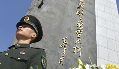 解读全国首个烈士纪念日
