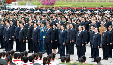 习近平等领导人参加首个烈士纪念日仪式