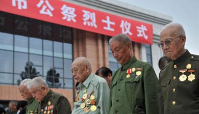 各地举行纪念仪式迎接烈士纪念日