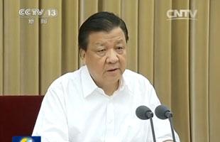 刘云山出席党的群众路线教育实践活动理论研讨会