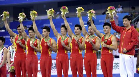 体操世锦赛中国男团六连冠