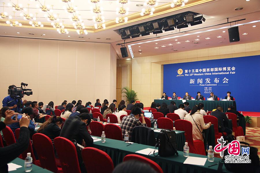 2014年10月9日上午10时,第十五届中国西部国际博览会筹备工作发布会在北京梅地亚中心召开。