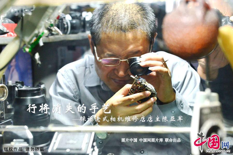 手藝 老式相機 維修 重慶 103803