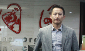 神州泰岳集团启职教育副总经理蒋楠