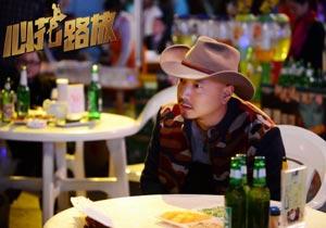 《心花路放》成2014票房冠军 跻身华语片票房前三