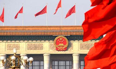中国法治建设的新常态