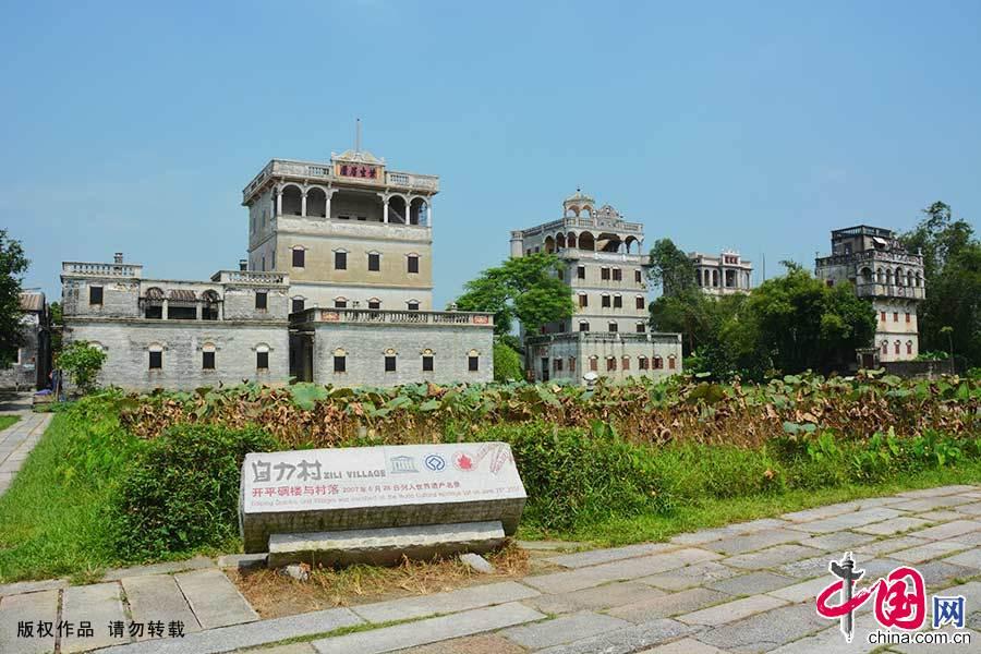 江门开平碉楼位于广东省江门市下辖的开平市境内,是中国乡土建筑的一个特殊类型,是集防卫、居住和中西建筑艺术于一体的多层塔楼式建筑。