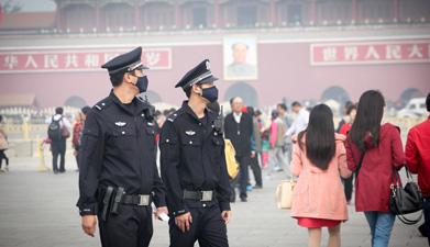 四中全会开幕 北京安保全面升级