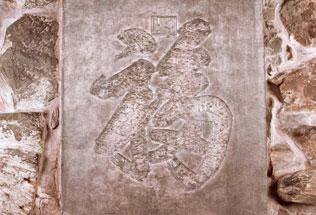 清圣祖康熙皇帝御笔刻成——福字碑