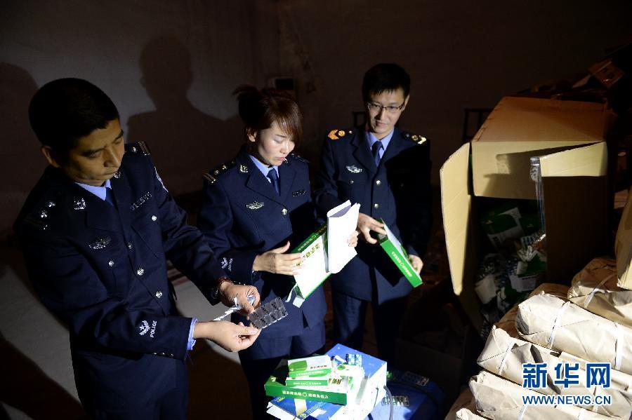 西安警方破获一起特大生产销售有有害食品案