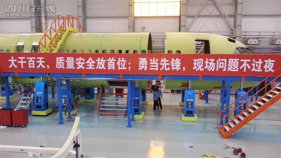 成都造C919飞机头与南昌造前机身对接[组图]
