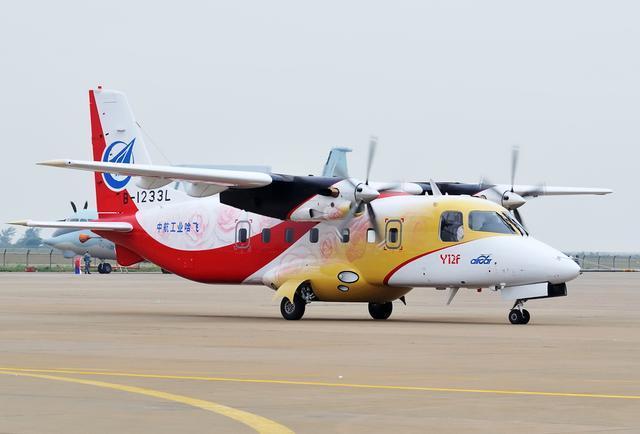 哈飞运12F支线客机完成中国民航局审定试飞