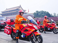 新型消防摩托值守北京天安门 迎接APEC峰会[组图]