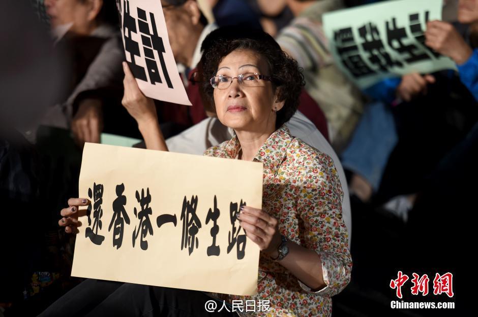 """184万香港市民签名谴责""""占中""""[组图] - 人在上海    - 中国新闻画报"""