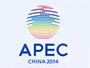 2014年APEC领导人会议周活动