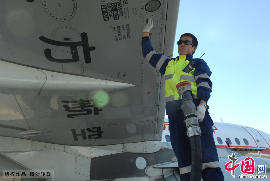 2014年11月04日,内蒙古自治区呼和浩特白塔国际机场,中国航油内蒙古分