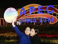 北京城内的APEC印记[组图]