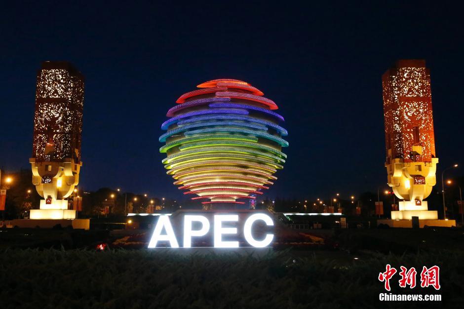 APEC景观成北京新景点 引市民拍照[组图] -  东方.旭 - 东方.旭的博客