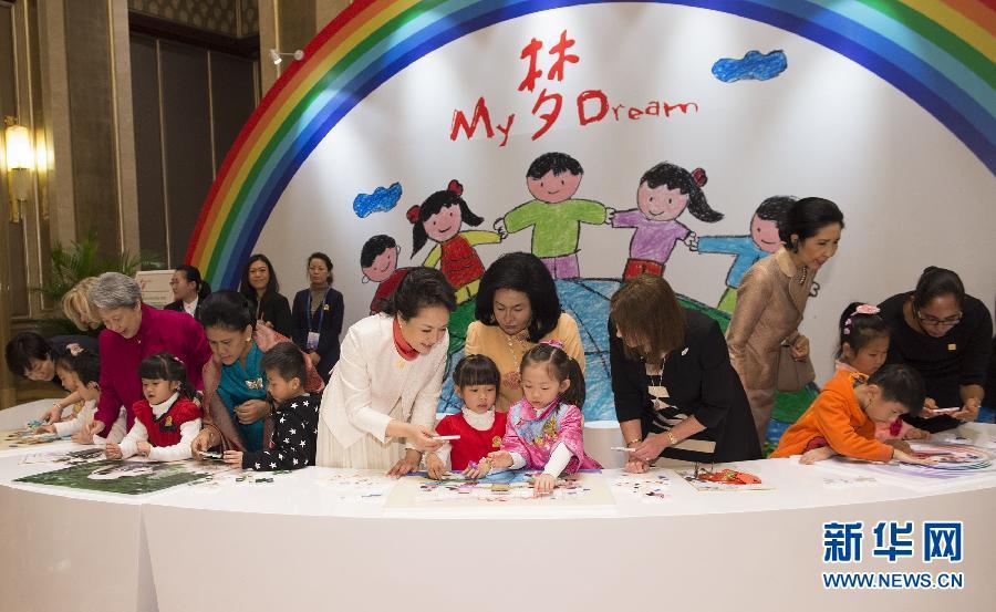 11月10日,国家主席习近平夫人彭丽媛同参加2014年亚太经合组织领图片