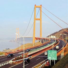 西堠门大桥,竣工验收,舟山大陆连岛工程,金塘,跨径