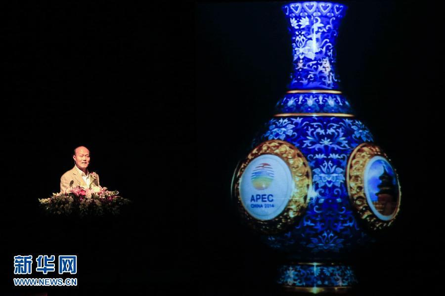 APEC国礼公开亮相并首发典藏版[组图] -  东方.旭 - 东方.旭的博客