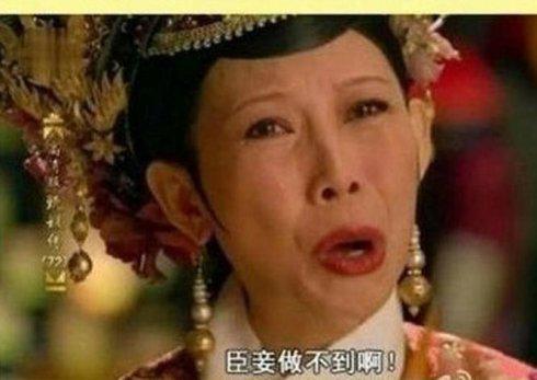 郑恺蔡少芬雪姨尔康走红图片很a图片的10大明骚动大全图片包原因漫表情图片