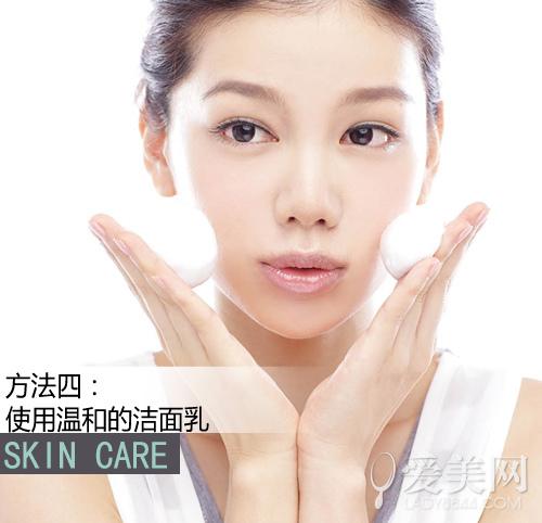油性皮肤护理7要点_生活频道