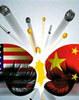 美国为什么总对中国不放心
