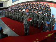 中國赴南蘇丹(瓦烏)維和部隊出征