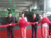 中國05式兩棲戰車首次出口