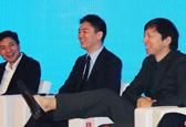 世界互联网大会:张朝阳不穿袜子遭调侃